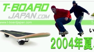 Tboard_2