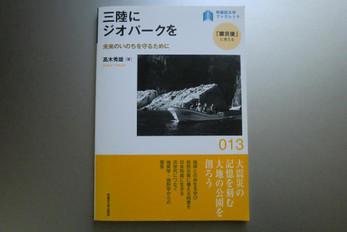 Cimg2884